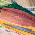 横浜・天王町「さかな屋 Ocean」 にてブリを買う
