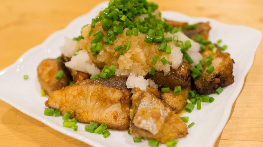 ブリの竜田揚げをフワフワ大根おろしで食す