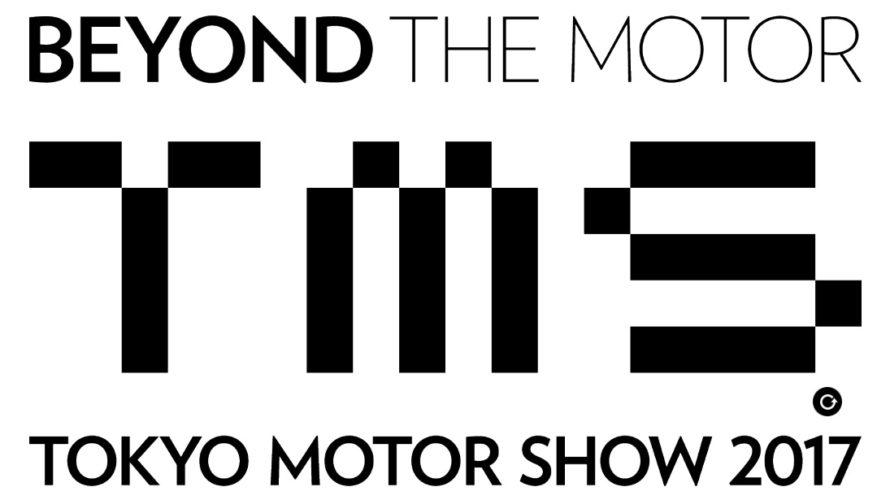 【超私的】東京モーターショー2017 見どころチェック