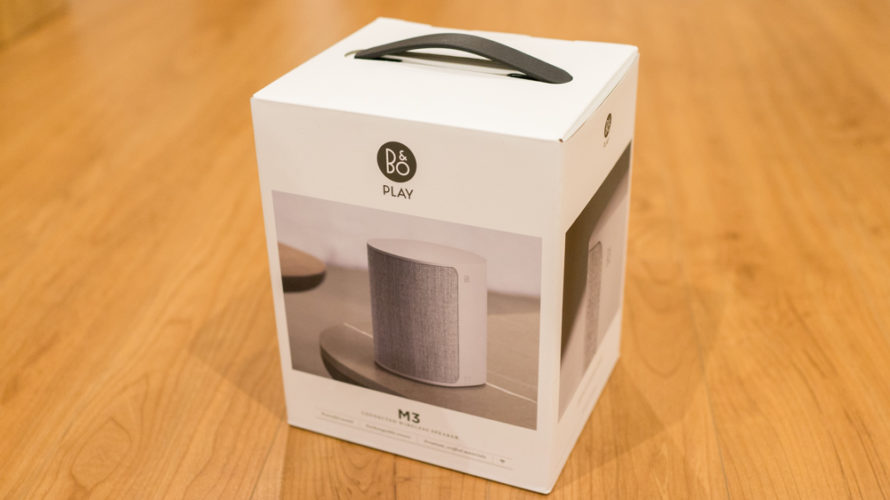 AirPlay用のワイヤレススピーカー B&O PLAY Beoplay M3 をサクッとレビュー。